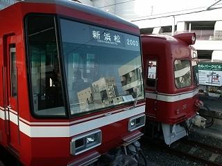 f:id:kusamachi:20101018185234j:image:right