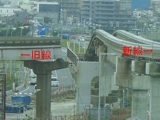 f:id:kusamachi:20101105055243j:image:right