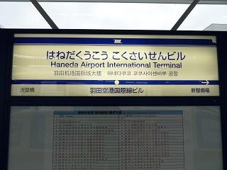 f:id:kusamachi:20101105055320j:image:right