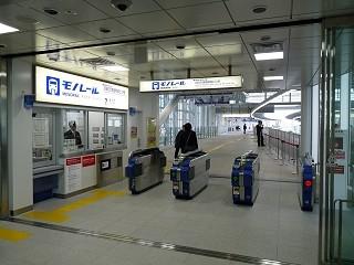 f:id:kusamachi:20101105055354j:image:right