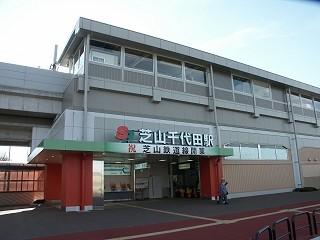 f:id:kusamachi:20101126224031j:image:right