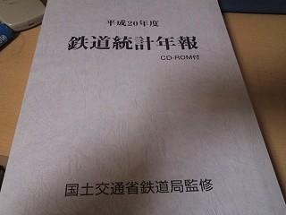 f:id:kusamachi:20110203213810j:image:left
