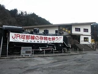f:id:kusamachi:20110224092558j:image:left