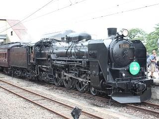 f:id:kusamachi:20110827153326j:image:left