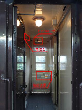 f:id:kusamachi:20110827153456p:image:left