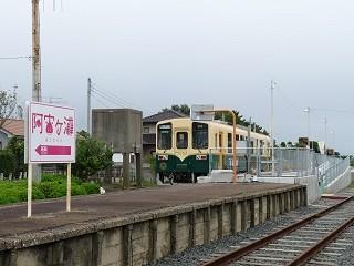 f:id:kusamachi:20110830190135j:image:right
