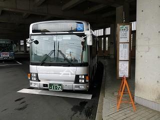 f:id:kusamachi:20110831203505j:image:right