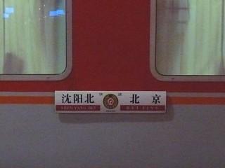 f:id:kusamachi:20111219052840j:image:right
