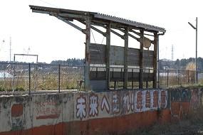 f:id:kusamachi:20120413142917j:image
