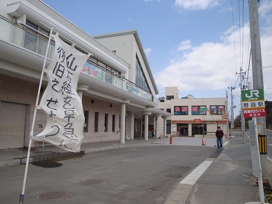 f:id:kusamachi:20120624015507j:image
