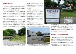 f:id:kusamachi:20120711120531p:image:right