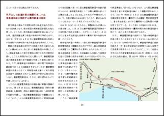 f:id:kusamachi:20120711120532p:image:right