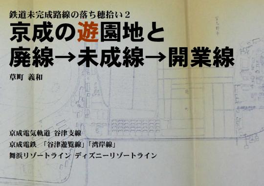f:id:kusamachi:20120903145719p:image