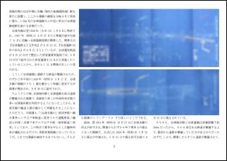f:id:kusamachi:20120903145739p:image:right