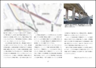 f:id:kusamachi:20120903145749p:image:right