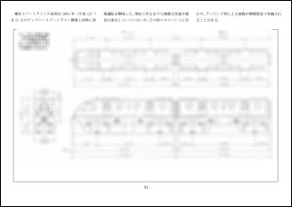 f:id:kusamachi:20120903145750p:image:right