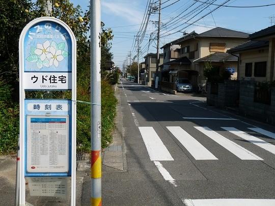 f:id:kusamachi:20121109125900j:image