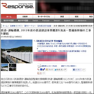 f:id:kusamachi:20130523034519p:image:right