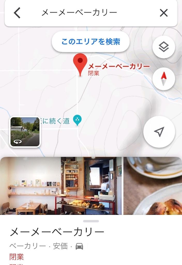 f:id:kusamaru:20190627212138j:image