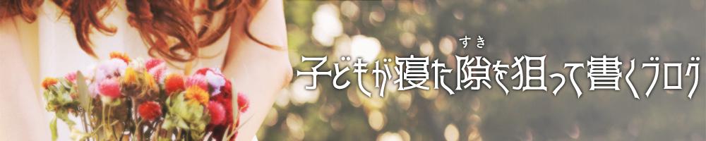 f:id:kusamochi-oisii:20180105135428j:plain