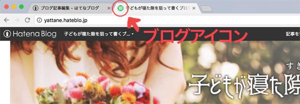 f:id:kusamochi-oisii:20180107110534j:plain