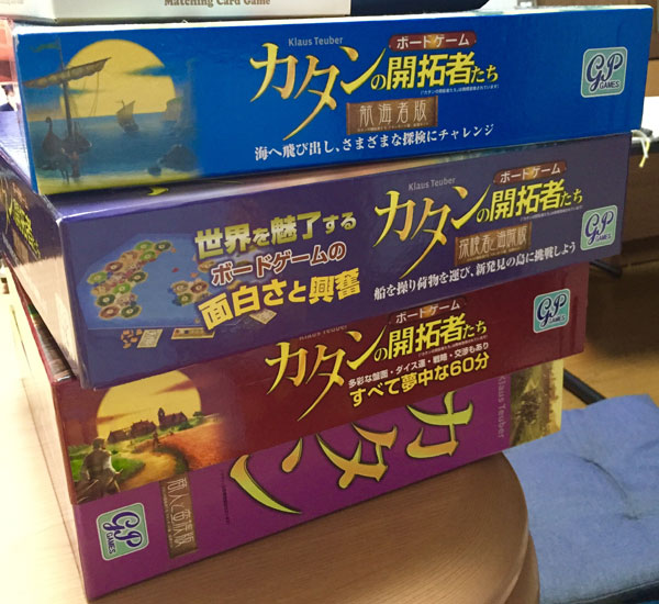 f:id:kusamochi-oisii:20180107140013j:plain