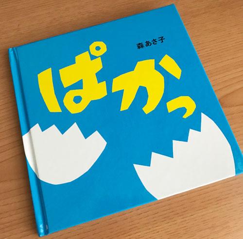 f:id:kusamochi-oisii:20180108102230j:plain