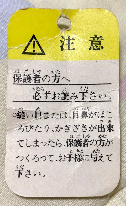 f:id:kusamochi-oisii:20180113142411j:plain