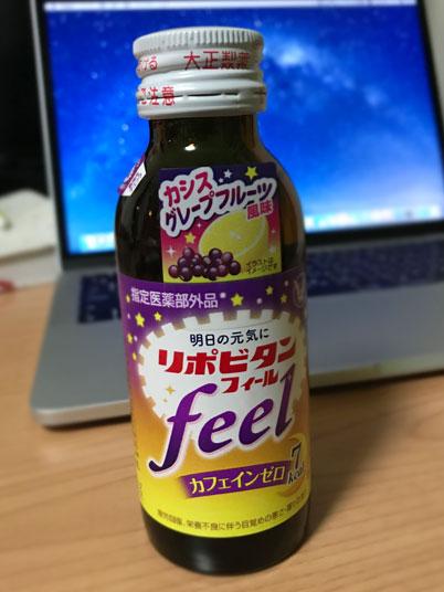 f:id:kusamochi-oisii:20180115232155j:plain