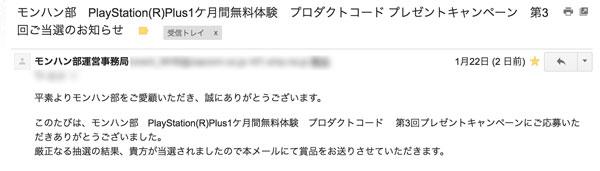 f:id:kusamochi-oisii:20180124141806j:plain