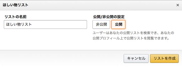 f:id:kusamochi-oisii:20180129150508j:plain