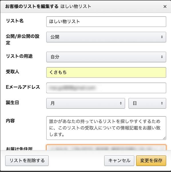 f:id:kusamochi-oisii:20180129150626j:plain