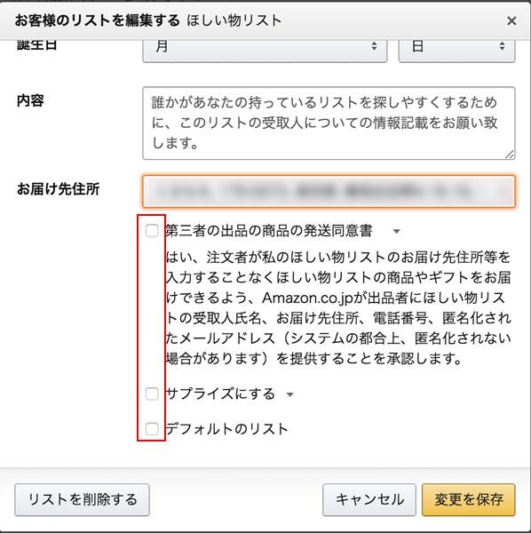 f:id:kusamochi-oisii:20180129151325j:plain