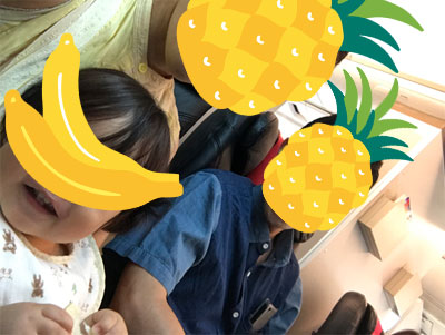 f:id:kusamochi-oisii:20180131143728j:plain