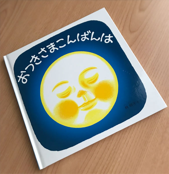 f:id:kusamochi-oisii:20180201141754j:plain