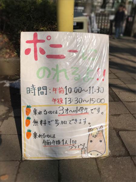 f:id:kusamochi-oisii:20180204211040j:plain