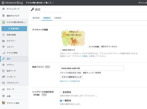 f:id:kusamochi-oisii:20180211144104j:plain