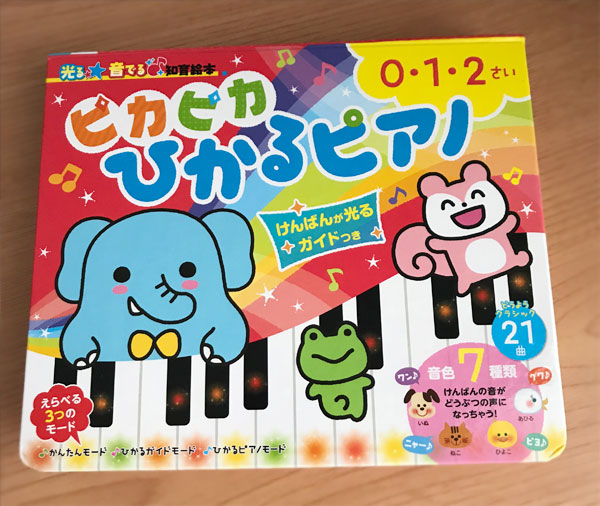 f:id:kusamochi-oisii:20180308132346j:plain