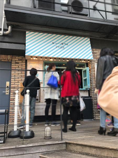 f:id:kusamochi-oisii:20180401111445j:plain