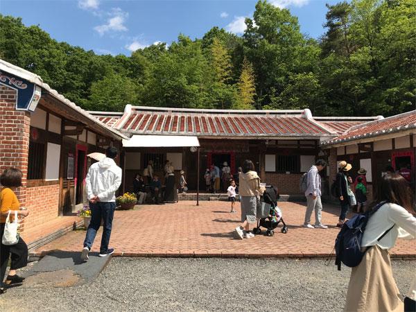 f:id:kusamochi-oisii:20180508143021j:plain