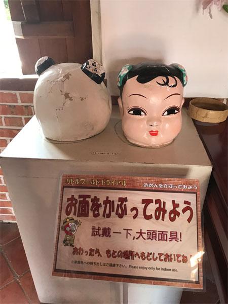 f:id:kusamochi-oisii:20180508143028j:plain