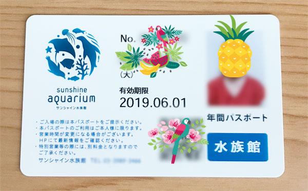 f:id:kusamochi-oisii:20180603110606j:plain