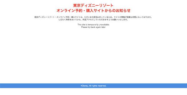 f:id:kusamochi-oisii:20180621140027j:plain