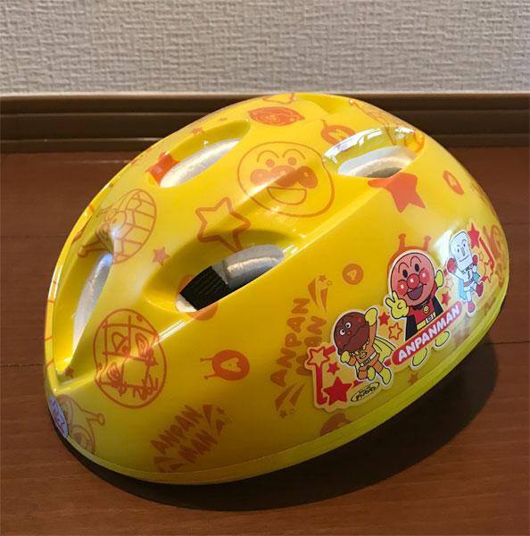 f:id:kusamochi-oisii:20180624153316j:plain