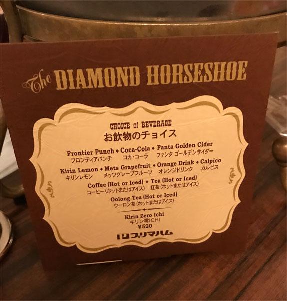 f:id:kusamochi-oisii:20180706210539j:plain