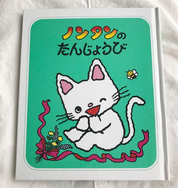 f:id:kusamochi-oisii:20180707132558j:plain