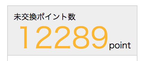 f:id:kusamochi-oisii:20180801134042j:plain