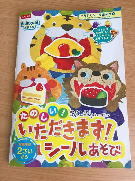 f:id:kusamochi-oisii:20180824142223j:plain
