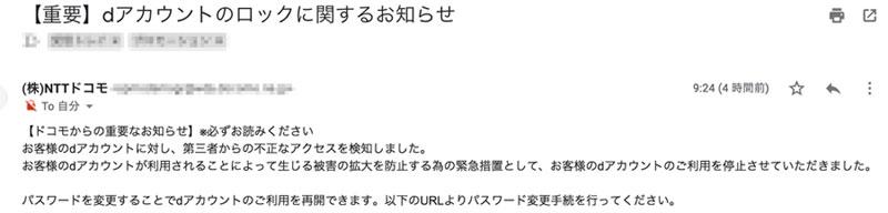 f:id:kusamochi-oisii:20180903140802j:plain