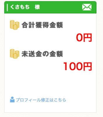 f:id:kusamochi-oisii:20180907142844j:plain